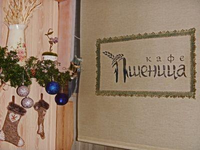 rulonnye-shtory-s-logo